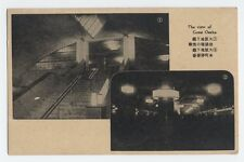 Old Osaka: Osaka Municipal Subway, Yodoyabashi and Hommachi JAPAN OLD POSTCARD
