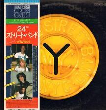 The 24th Street Band(Vinyl LP)The 24th Street Band-Denon-YX-7547-ND-Jap-VG/NM
