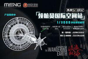 MENG MMS-002 1/3000 THE NAVIGATION PLATFORM INTERNATIONAL SPACE STATION 2020