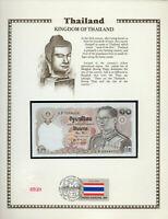 Thailand 1980 10 Baht P 87 a.1 sign 52 UNC w/UN FDI FLAG STAMP prefix 0F 7269318