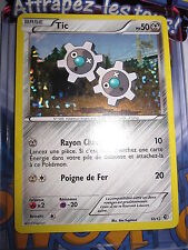 POKEMON NEUF PROMO TIC 10/12 2014 MACDO HAPPY MEAL MINT HOLO FRENCH NEUVE