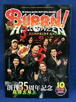 BURRN October 2019 Hard Rock Heavy Metal Magazine Japan HELLOWEEN PUMPKINS