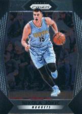 2017-18 Panini Prizm Basketball - Pick A Card