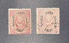 Turkey Ottoman 1875 Star & Crescent (Duloz) Postage Stamps SET, Isfila #86/87