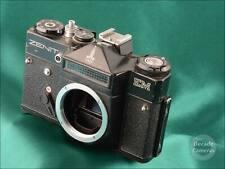 Zenit EM Film Camera Body - 9599