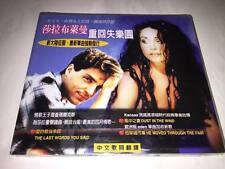 Sarah Brightman 1999 The Last Words You Said Taiwan OBI 3 Track CD Single Sealed
