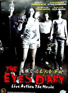 The Eyes Diary DVD NEW/UNSEALED REGION 3 THAI HORROR ENGLISH SUBTITLES