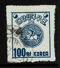 Korea Sc# 125, Used, Diagonal Crease - Lot 010817