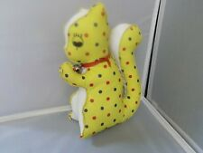"""~ Vintage Stuffed Vinyl Squirrel Yellow and White with Polka Dots Approx 9"""" Tall"""