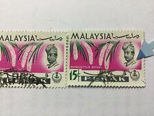 Malaysia Malaya 1965 Perak Sultan's collar rounded at neck. Veriety