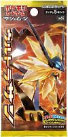 (1pack) Pokemon Card Game Sun & Moon Ultra Sun Japanese.ver (5 Cards Included