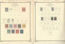 Batum Collection 1919-1920 on 2 Scott Specialty Pages