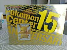 POKEMON CENTER 15TH ANNIVERSARY BOX 2013 - PIKACHU PROMO - SEALED