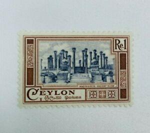 Vintage 1950 Ceylon Stamp Madirigirya Ancient Ruins MNH