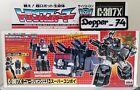 Takara Transformers Nucleon Quest Super Convoy Black C-307X (NEW)