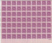 Joel Chandler Harris 1948 3c STAMPS FULL SHEET USA 70 MNH SCOTT #980 (E9 01 )