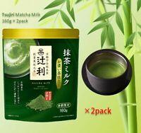 TSUJIRI Matcha Milk Dark flavor Japanese sweet Green Tea Powder 160g×2pack Macha