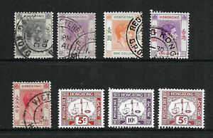 HONG-KONG - SMALL LOT OF 8 STAMPS MLH AND USED