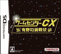 USED Game DS Game Center CX Arino no Chousenjou