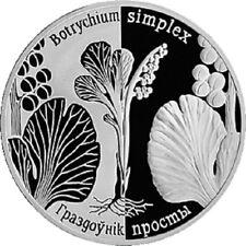 Belarus / Weißrussland - 1 Ruble Least Moonwort