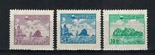 Korea Stamps: 1954 Dok Do Issue SC200-2 Mint Hinged