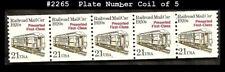 US #2265 MNH PNC5 Pl #2 Mail Car