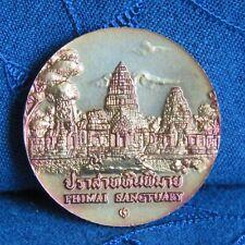 Thailand Nakhon Ratchasima Province Medal Coin Korat Thai Phimai Sanctuary Park