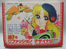 TOMY Himeko Fashion Designer Paper Doll Clothing Kit Plates Pack Vintage 1977