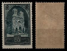 Variété III CATHÉDRALE de REIMS, Neuf * = Cote 460 € / Lot Timbre France 259b