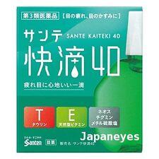 Sante Kaiteki 40 Plus Eye drops 15ml Comfortable Drops Tired Eyes JAPAN AIRMAIL