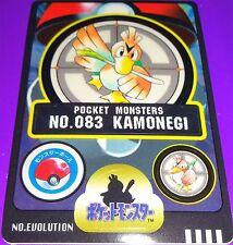 Pokemon 1997 Farfetch'd  Bandai Sealdass Card