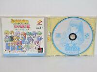 TOKIMEKI NO HOUKAGO Ne Quiz Shiyo PS1 Playstation Japan Game p1