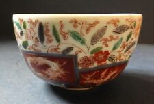 FINE QUALITY EARLY JAPANESE IMARI PORCELAIN BOWL - EARLY 18TH CENTURY