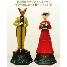 Benelic Studio Ghibli Whisper of the Heart Set of Baron & Luise Music Box