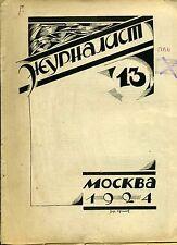 1924 Russe d'avant-garde Russische Russian Avant Garde Journal Journalist