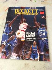 Beckett Basketball Magazine Monthly Price Guide August 1995 Clyde Drexler