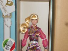 FASHION ROYALTY Enlightened in India Poppy Parker Doll NRFB Integrity Toys NRFB
