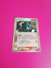 Pokemon Japanese Tyranitar 1st Edition Holo Holon Research Tower 020/086 LP