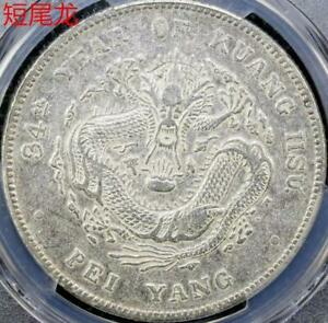 1908 CHINA / CHIHLI SILVER COIN $1 - PCGS VF DETAILS