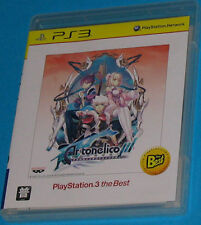 Ar Tonelico Qoga: Knell of Ar Ciel - Sony Playstation 3 PS3 - JAP