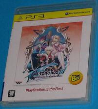 Ar Tonelico Qoga: Knell of Ar Ciel - Sony Playstation 3 PS3 - JAP