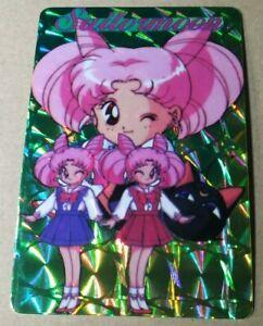 Vintage Rare 90s Vending Machine Sticker Sailor Moon Cat Anime Holo Trading Card