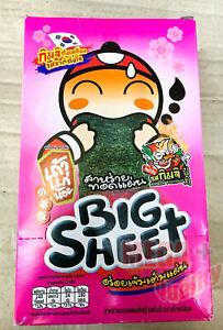 12 x Japanese Fried Crispy Seaweed Kimchi Flavorur Snack Tao Kae Noi BIG SHEET