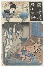 More details for hiroshige i, tokaido road, ghost, humour, art, original japanese woodblock print