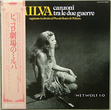 Milva - Canzoni tra le due Guerre - LP - Japan with OBI