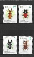 TAIWAN  Insects issue of 4  MINT NH