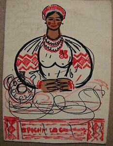 Russian Ukrainian Soviet Painting portrait figure girl sketch poster