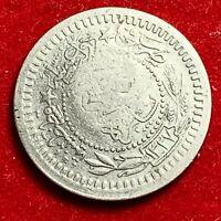 #5243 - Monnaie Arabe avec contremarque - FACTURE