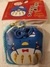 Sanrio Tuxedo Sam Japanese Omamori Good Luck Pouch
