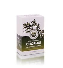 Knotweed (Polygonum aviculare) 50 g  100% natural product !